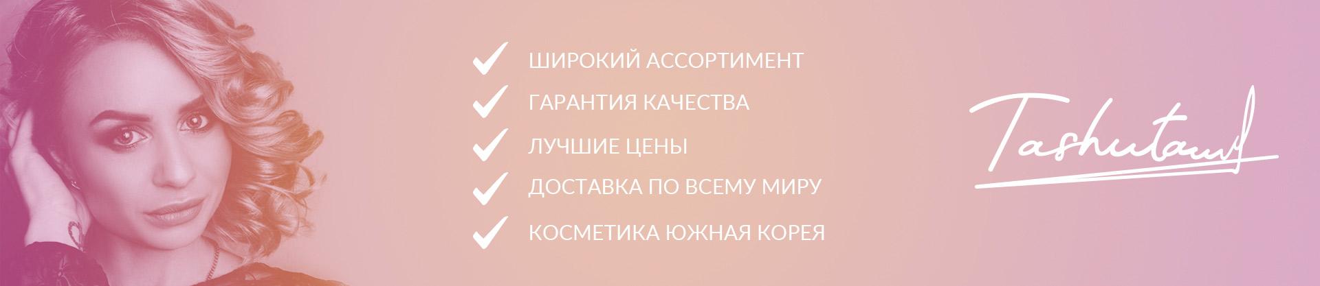 tashuta.com